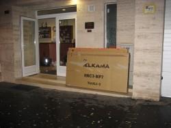 Our hotel Casa del Sol at 21:30