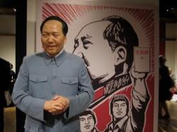 Mao Zedong at Madame Tussauds