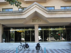 417 Hotel Guadalete in Jerez de la Frontera