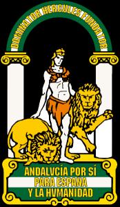 Escudo de Andalucía (coat of Arms)